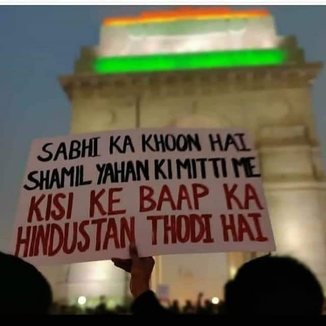 In the words of Bismil, Saans banke aap gun gunayenge aani wali har naslo main. You will live on in the fight against injustice.    Rest in power, Rahat Indori Sahab