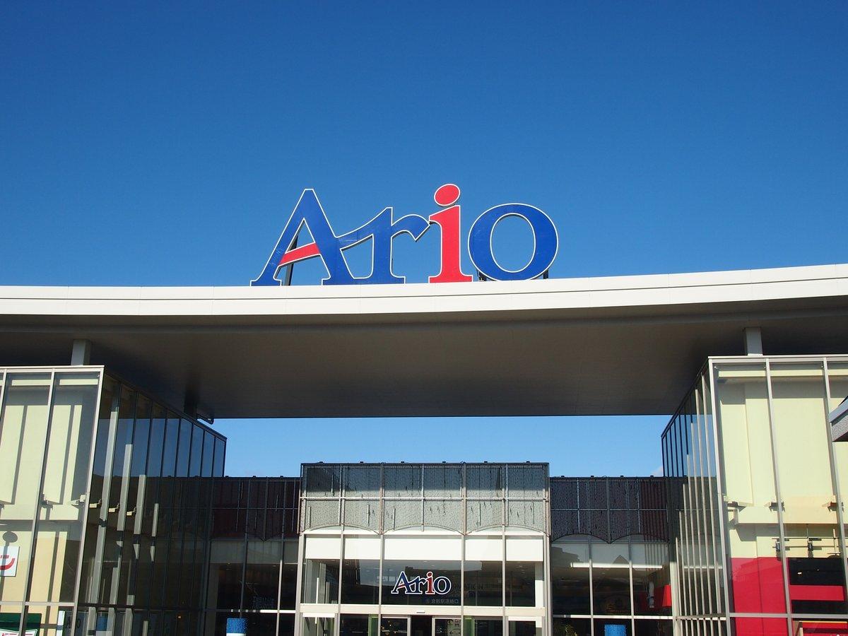 おはようございます! タワーレコードアリオ倉敷店、開店致しました!!  本日 #TwentyTwenty #GLAY #欅坂46 #PEDRO などの #発売日 です!!!