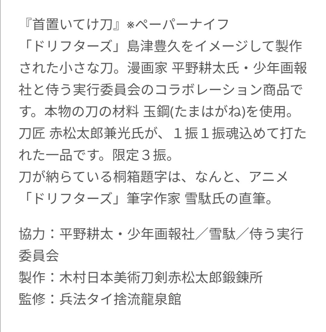 test ツイッターメディア - 10万円プランのこれいいな https://t.co/CKtaKogUBq