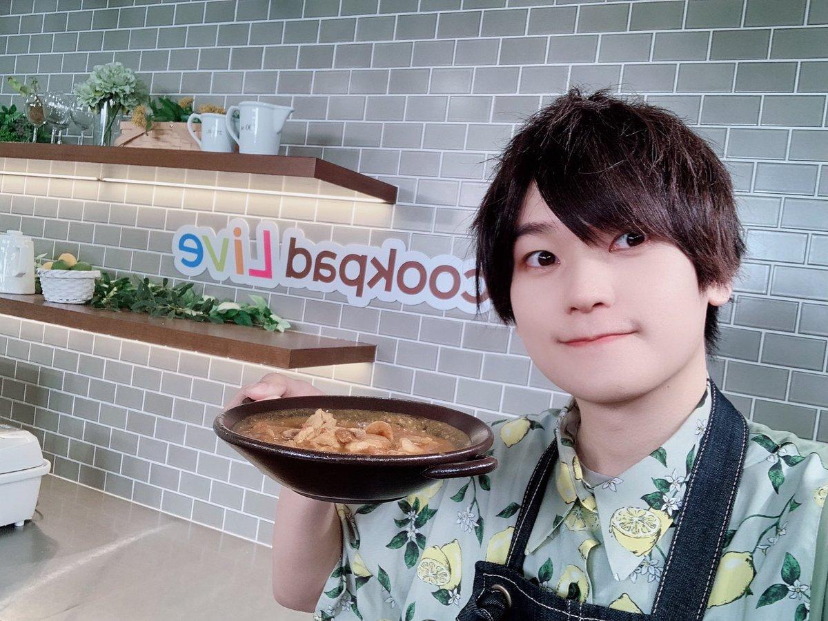 天﨑滉平の8月13日のツイッター画像