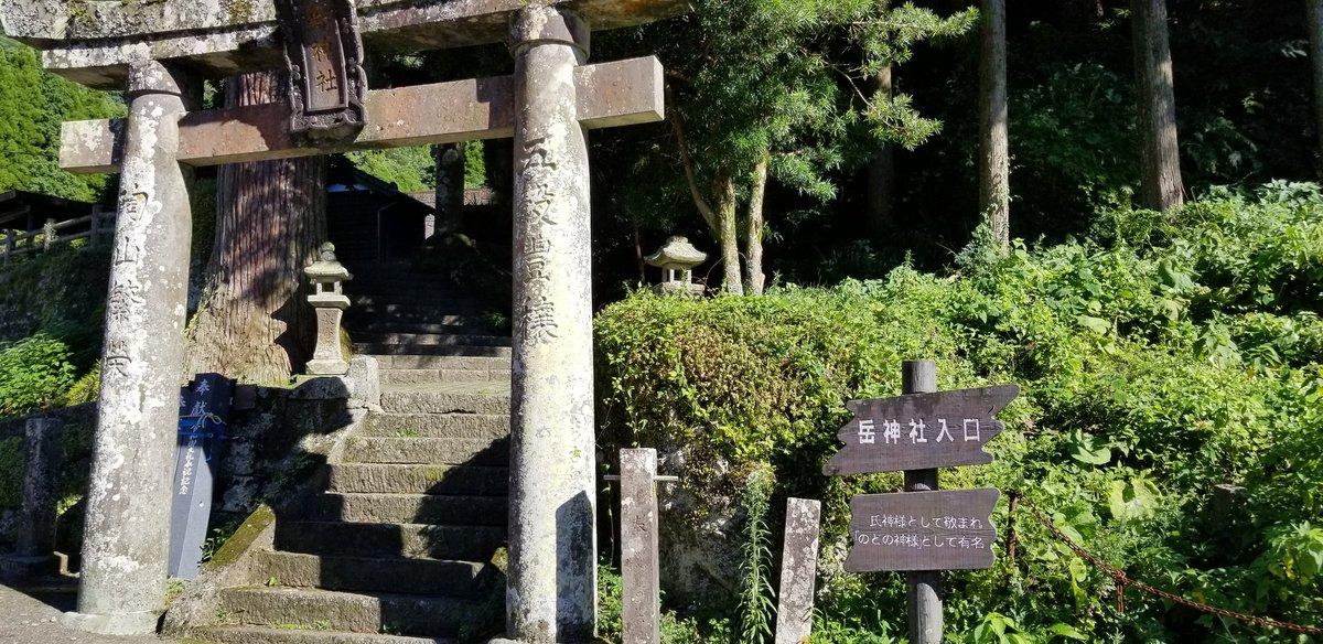 test ツイッターメディア - のどの神様 らしい!  リトグリのみなさん、ファンの皆様 佐賀県伊万里市大川内山にある岳神社へ是非(笑) https://t.co/RyNck04HYU