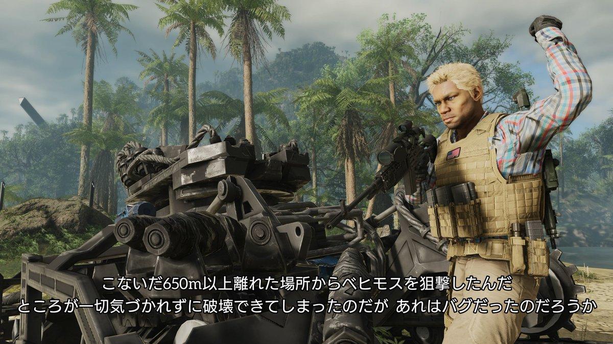 test ツイッターメディア - @gamer_roa 東京マルイの次世代電動ガン!!笑 突然のチート武器!笑 離れた場所から射的屋の的をシャープシューターのスキルで次々と倒し、『敵の襲撃を受けてる!』と、おののくイカサマ店主が見れる、愉快な展開に(笑)。 コルクの豆鉄砲でおこづかいを搾取されるKIDDIEたちの懐事情を救う、『反乱軍』です。 https://t.co/fDG0y6oGfM