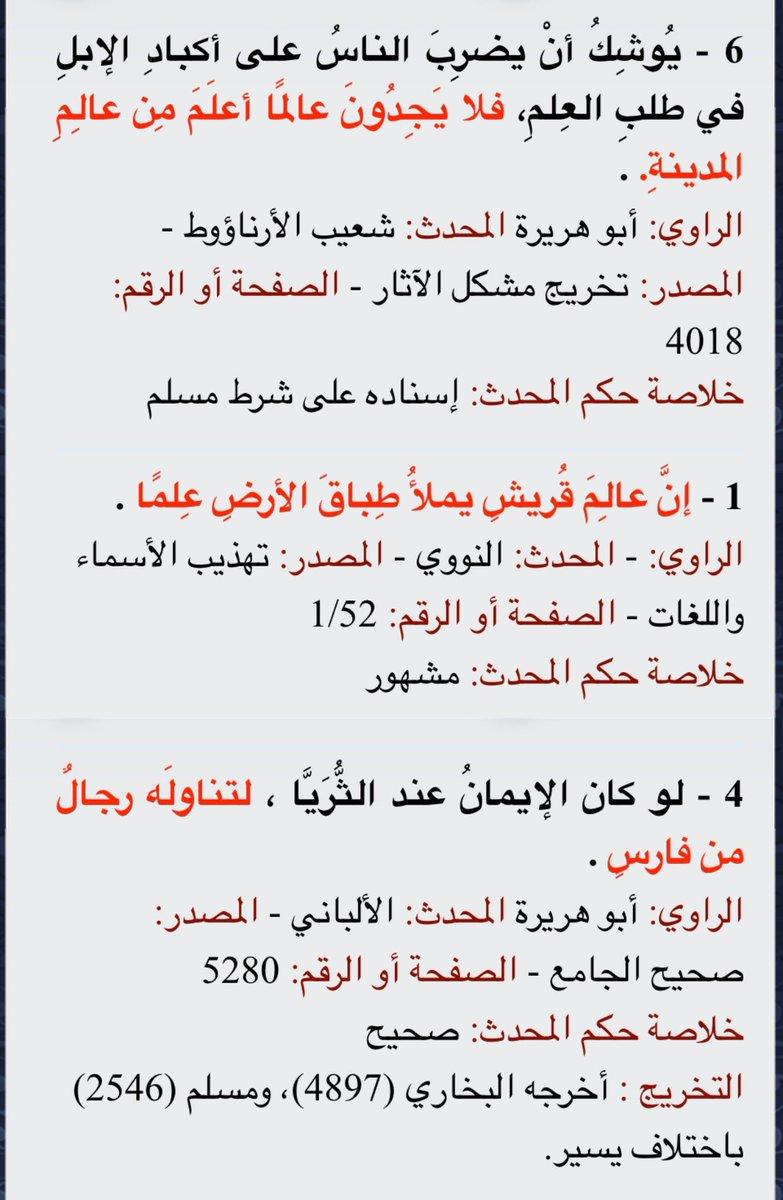 photo_1294895610957451264