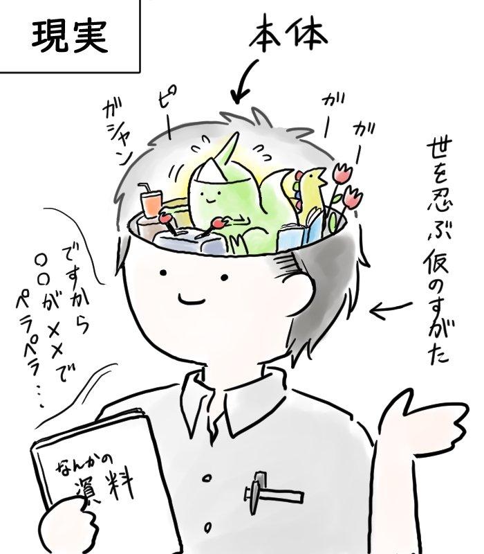 刺身 ディルド ホロライブのディルド刺身、本日復帰!!!!!!!!!!!!!!!!!!