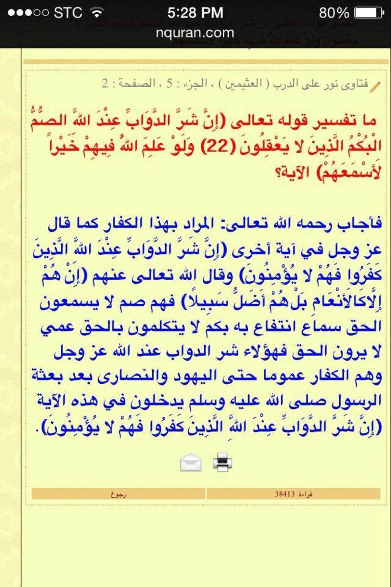 photo_1294932148651098112