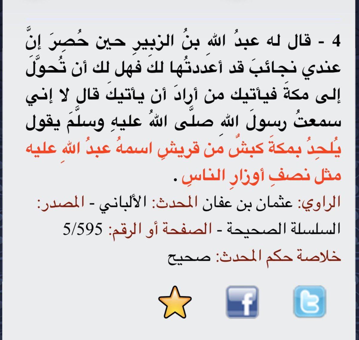 photo_1295312191839584256