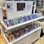【速報!】                               御縁ありまして明日から、マルイ上野店での「上野の未来展 ~ファッションのようにアートが身近になる明日~」に出店致します!                               JAGMOオリジナルCDを色々販売致します。                               8月25日(火)までです。皆様是非!                               #jagmo #オーケストラ #ゲーム音楽 #上野                                https://t.co/0GuIaA2ERQ