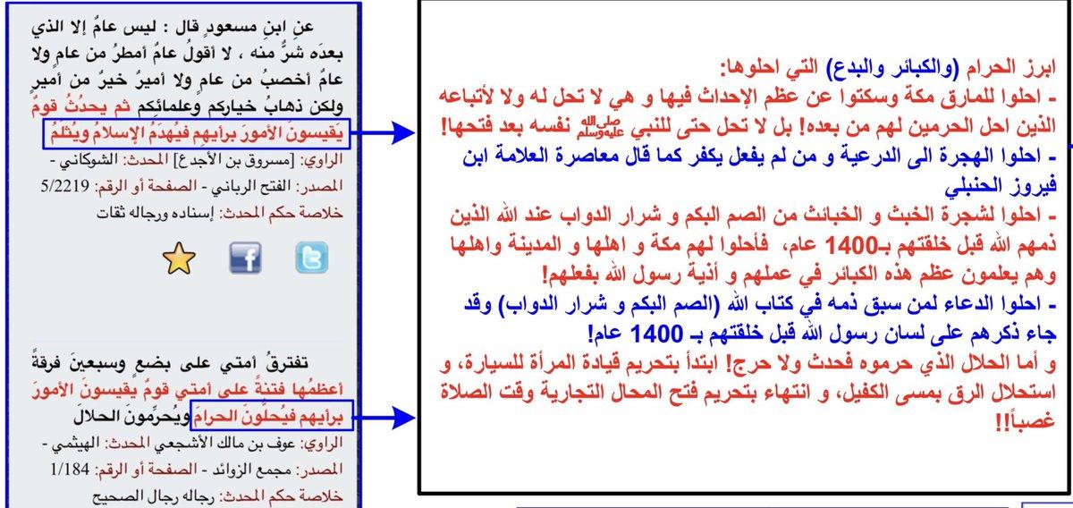 photo_1295351790209130496