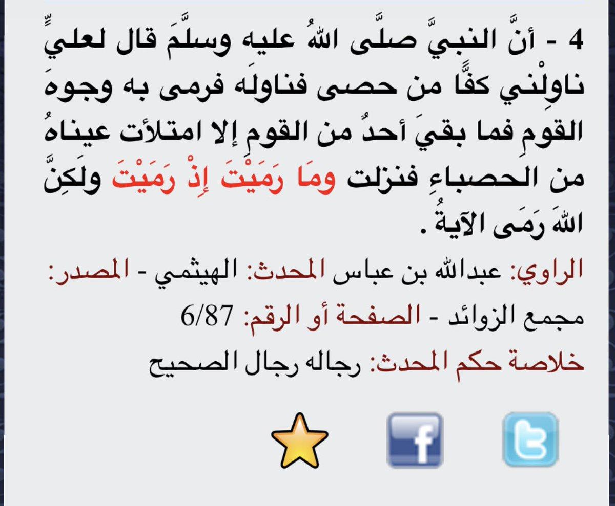 photo_1296075356051394560
