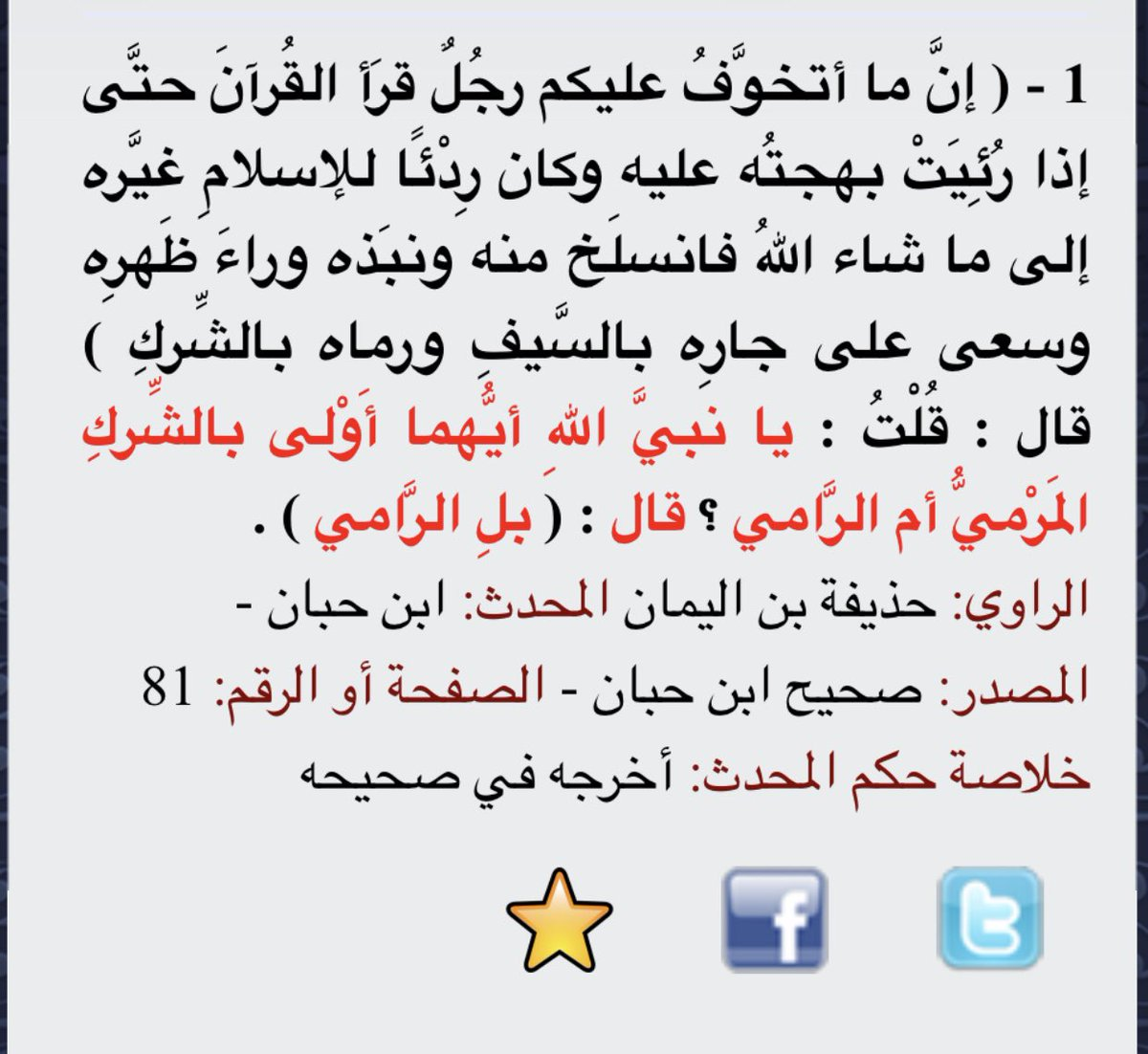photo_1296075356370132993
