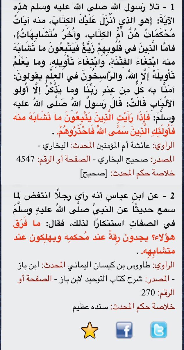 photo_1296130910429954048