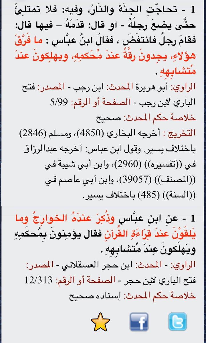 photo_1296130910593540096