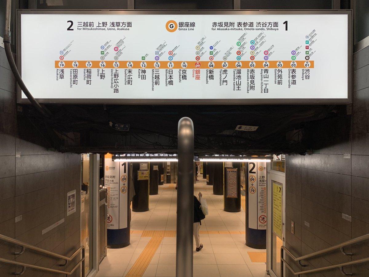スペル 気のせい 駅名 行き先 ナニコレ珍百景に関連した画像-02