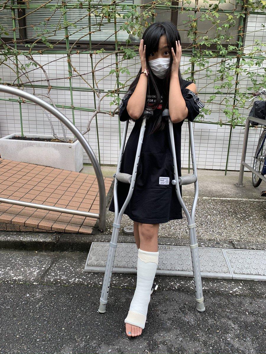 月日 麦茶やっすいやつ ユリアちゃん 登り棒 合成っぽい背景に関連した画像-08