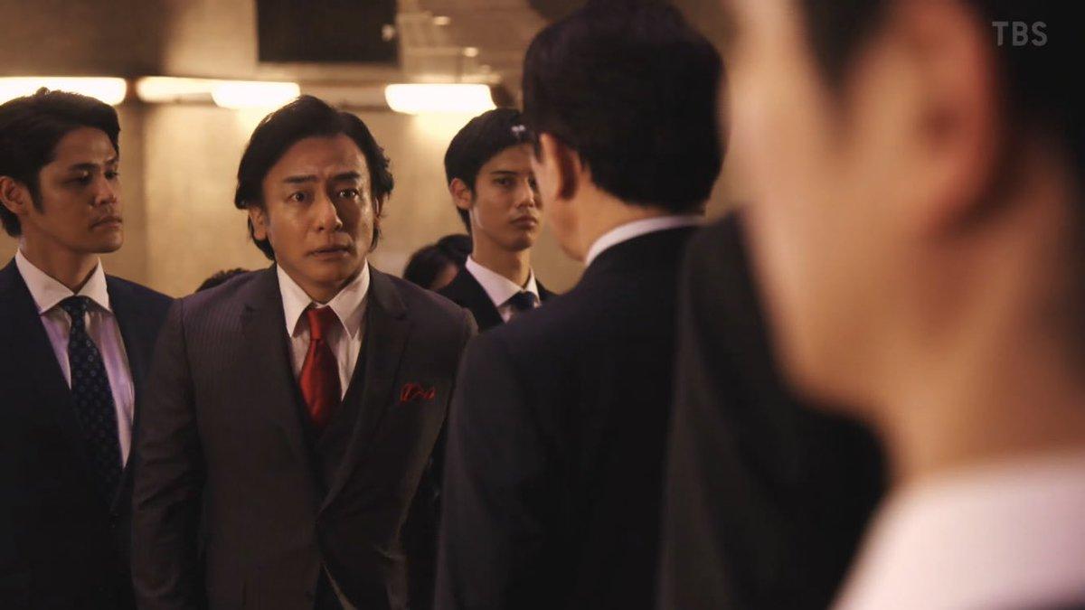 査察 宮野 半沢直樹 片岡愛之助 黒崎に関連した画像-03