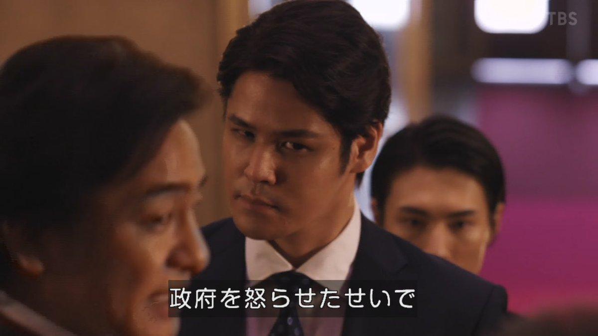査察 宮野 半沢直樹 片岡愛之助 黒崎に関連した画像-04