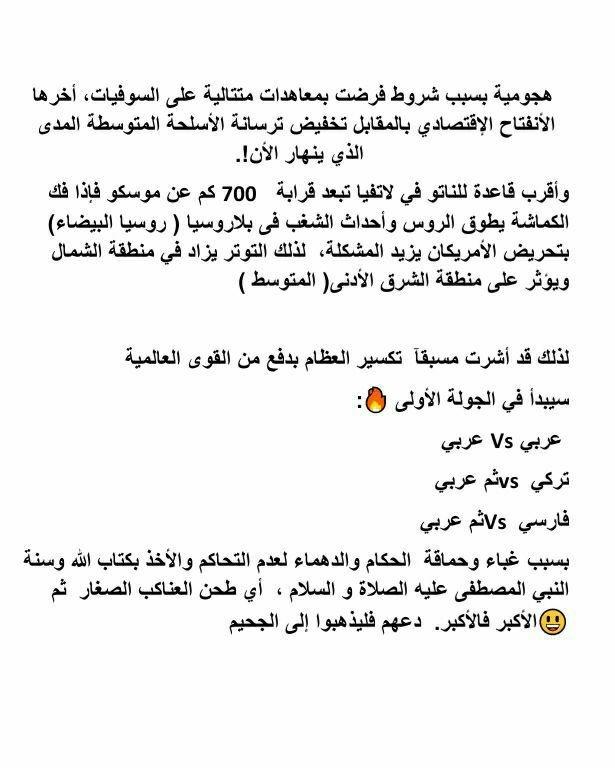 photo_1298137405187383296