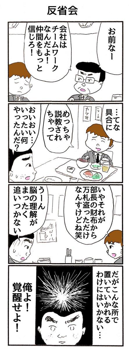 いじり たい ぼく たち もっと [Takahashi Note]