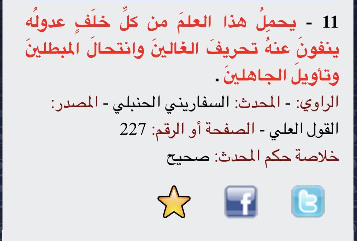 photo_1300009116551622657