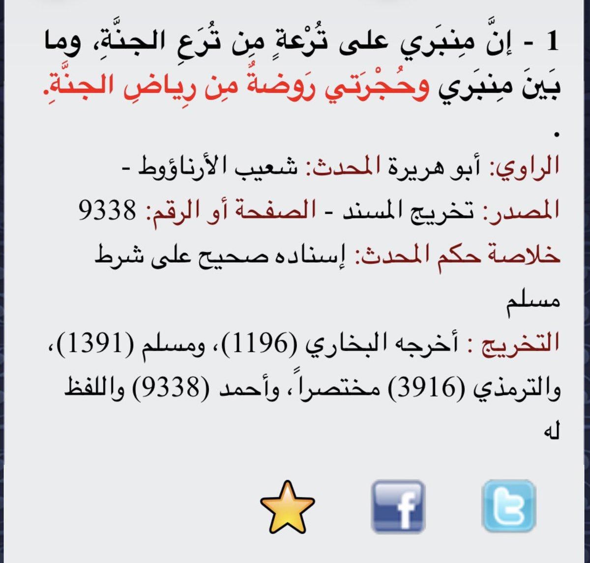 photo_1300009115356332032
