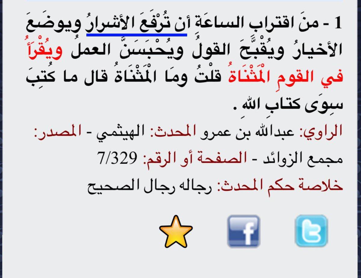 photo_1300028190719524864