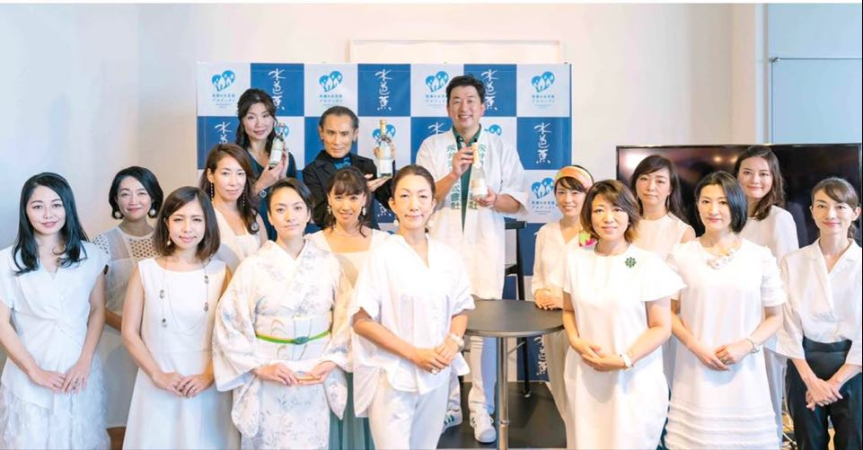 test ツイッターメディア - 永井酒造株式会社とトップインフルエンサー女性が創り出す日本酒の新しい体験 https://t.co/Q9yqirke0Y https://t.co/7CxVJBE0Rs