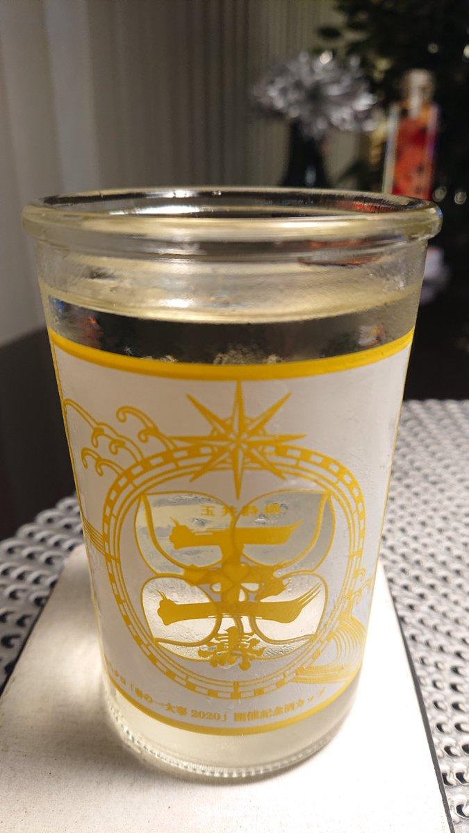 test ツイッターメディア - 「まるまるとうほく」さんでようやくゲットできた鈴木酒造店さんとのももクロコラボの日本酒。  お酒は生き物なのです。酒の一滴は血の一滴なのです。尊ければこそ、さっそく頂かせていただきます。  まずは我が将の黄色カップから。 https://t.co/li1Mg6QGsz