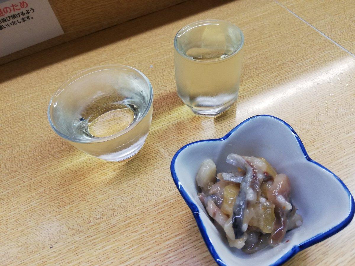 test ツイッターメディア - 北海道伝統のニシンの切り込みと北海道の地酒千歳鶴二種。 https://t.co/q75aQrJwMB