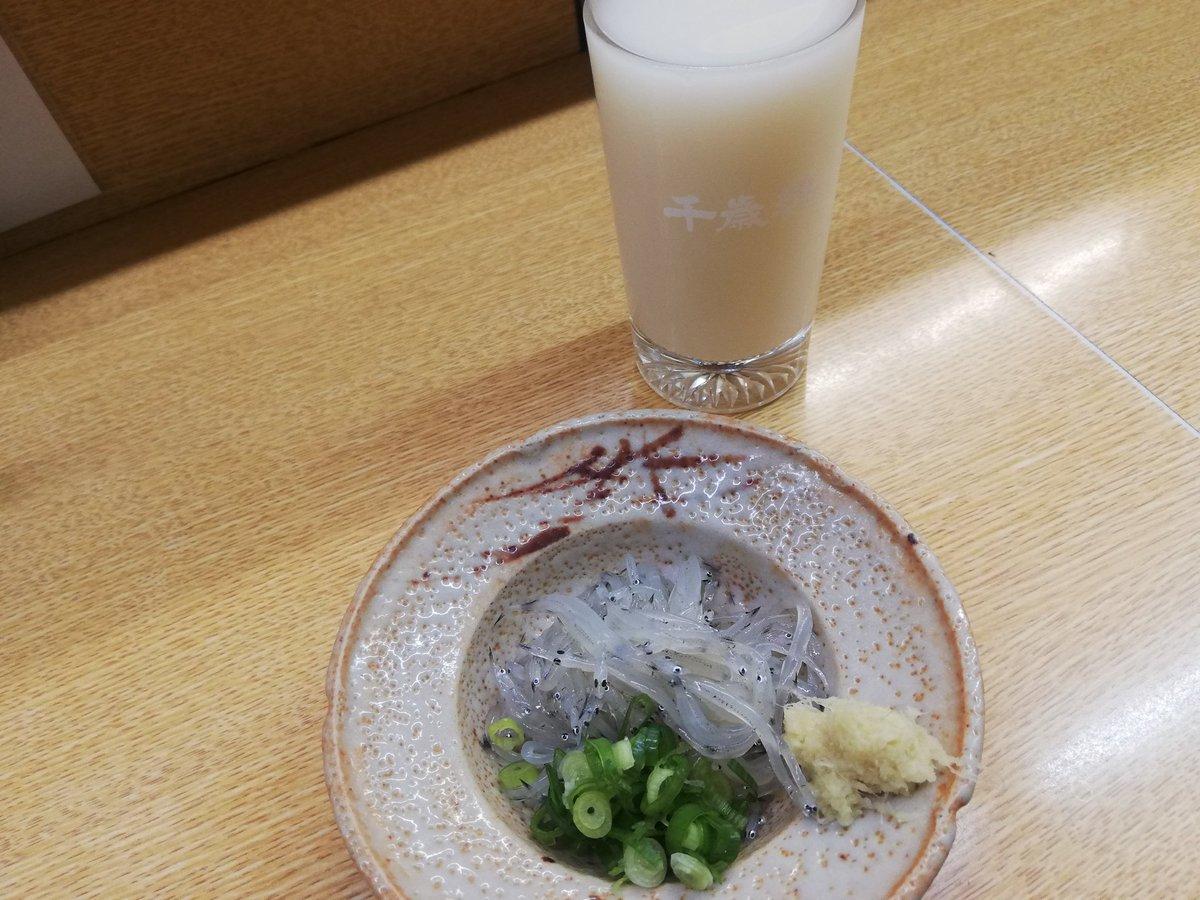 test ツイッターメディア - 青森産の白魚と千歳鶴のにごり酒 https://t.co/ts0uzqrHuF