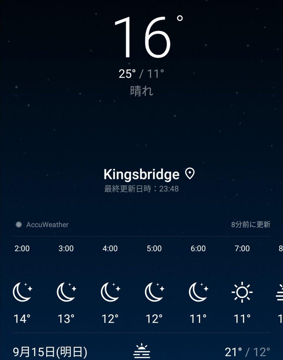 test ツイッターメディア - え、明日の朝の気温11℃て寒いやん。 https://t.co/Y8blXbbHcH