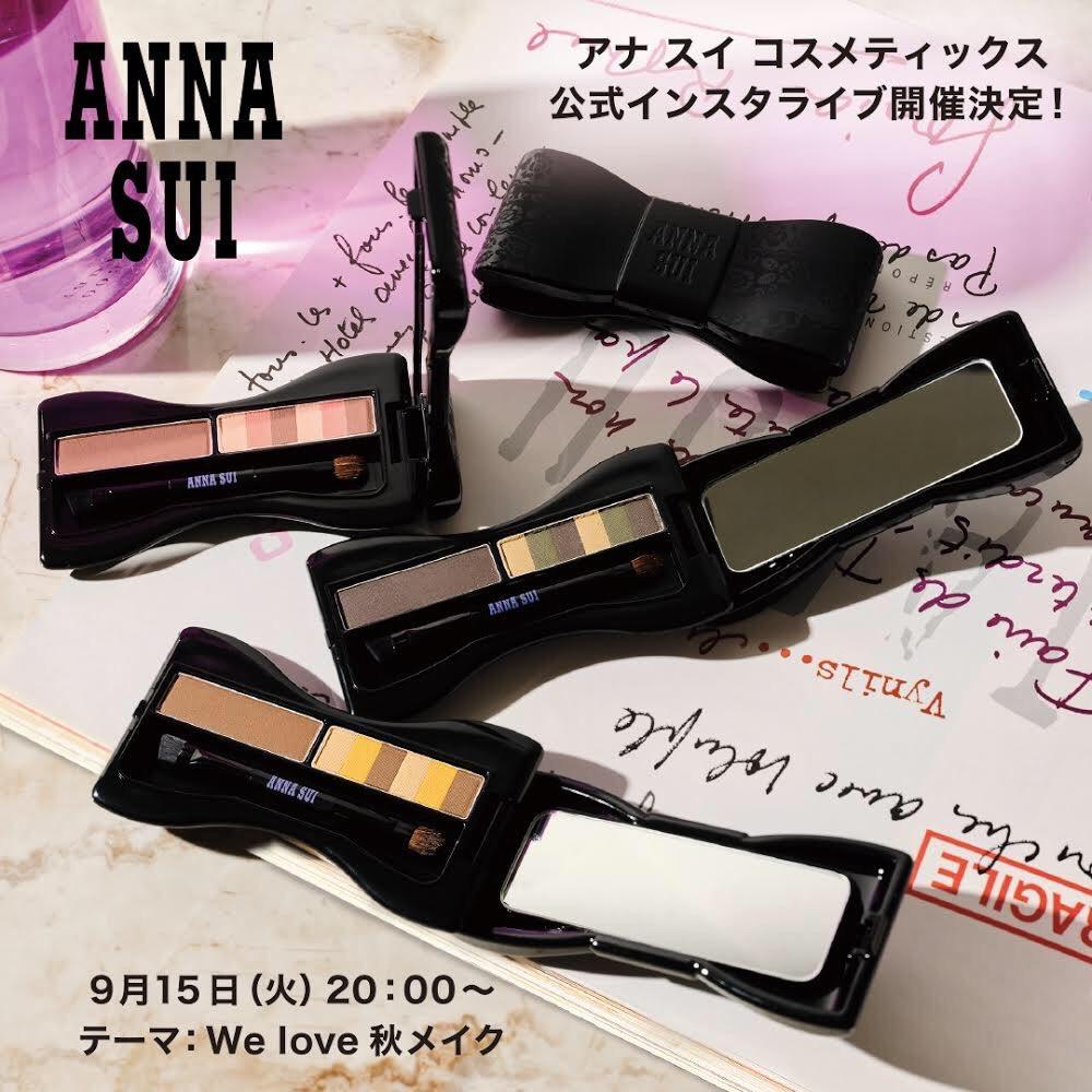 ANNASUIの9月15日のツイッター画像