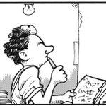 #Fingerpori #Maslow #tarvehierarkia https://t.co/82cH6iYXy6 https://t.co/oFWyXn3bki