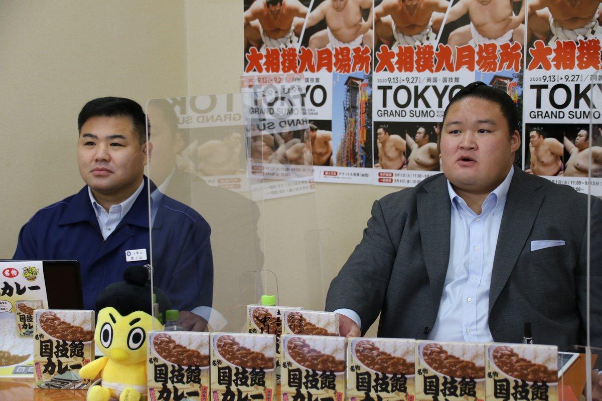 test ツイッターメディア - <三日目の様子> 親方ちゃんねる取組生解説、武隈親方(元豪栄道)と佐ノ山親方(元里山)が出演中。 減量について語っています。  https://t.co/kS4CSsmmNm  #sumo #相撲 #9月場所 #秋場所 #親方ちゃんねる https://t.co/cR21RoAmJi