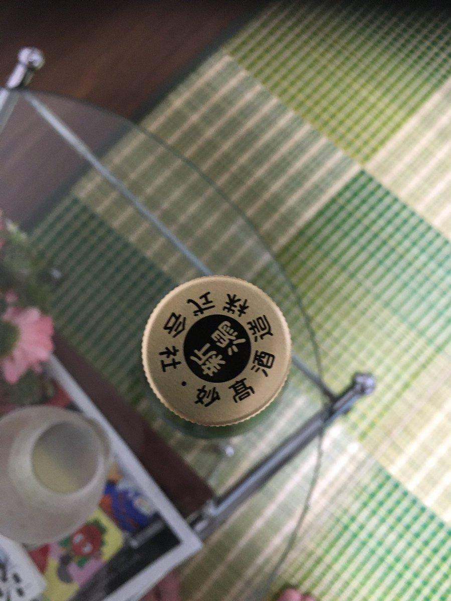 test ツイッターメディア - 本日は、新潟県上越市、妙高酒造さんの、妙高山 特別純米 冬季限定 滓がらみ生原酒。9ヶ月寝かしました。フレッシュ感じさせつつどっしり濃厚な旨味。ちょっと涼しくなった夜にぴったりの贅沢な味わい。大事に飲みます。 #日本酒 #新潟 #上越市 #妙高山 #特別純米 #冬季限定 #滓がらみ #生原酒 https://t.co/mCLMyqztEw