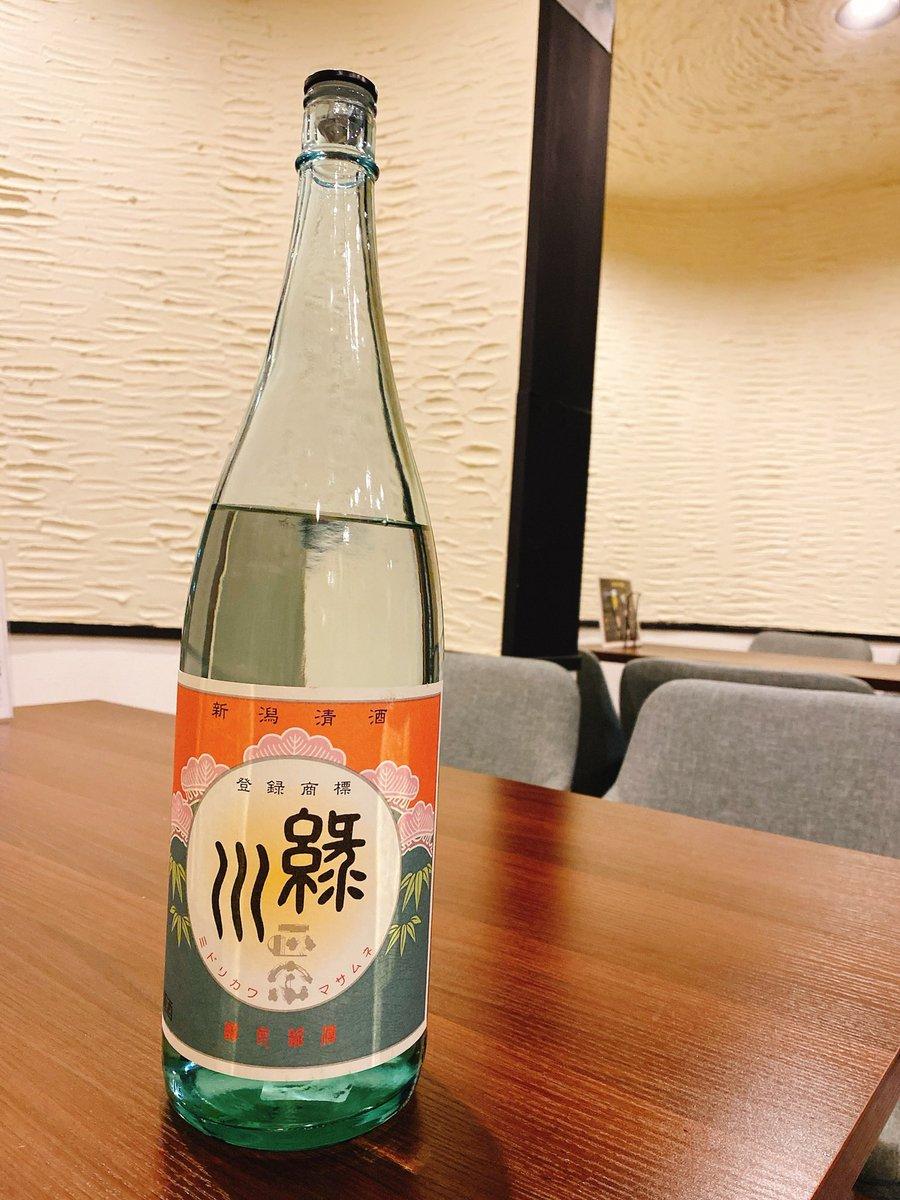 test ツイッターメディア - 緑川正宗 みどりかわまさむね 熱燗でいきましょう!古き良き日本酒って感じの香りと味。それでいて後味スッキリ!(*⁰▿⁰*) https://t.co/eaWXIHeCOA