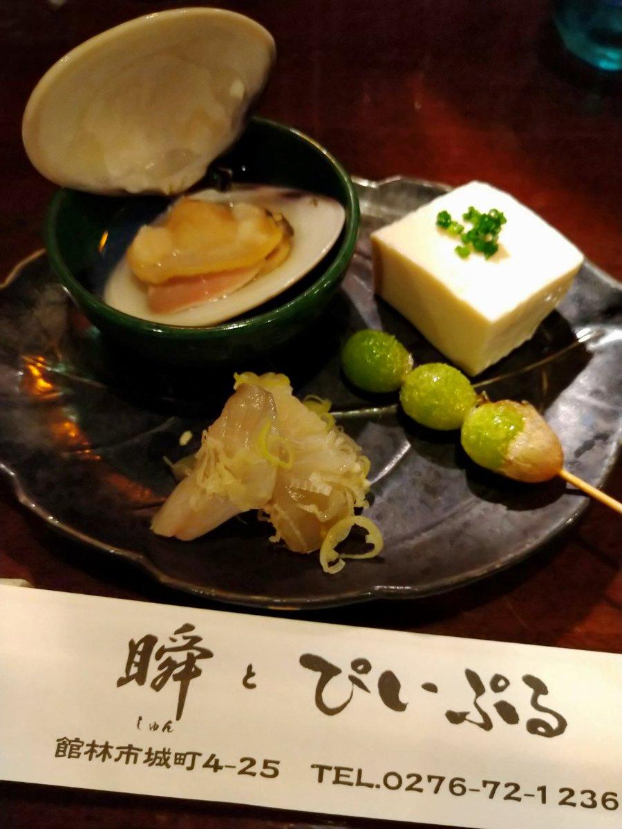 test ツイッターメディア - 今宵の晩酌は瞬ぴ−さんで。 日本酒の飛露喜の特別純米と黒龍の吟醸ひやおろしをいただきました。旨し。 お通し4店盛り。旨し。 生本鮪鮪小鉢盛り、さわら、いくら 超旨し。 #館林 #瞬とぴいぷる #飛露喜 #黒龍 https://t.co/csrQAUm2sO
