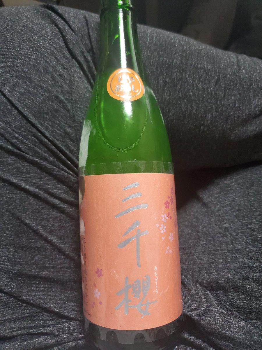 test ツイッターメディア - 懇意にしてる日本酒屋さんにて来月にめっちゃめちゃ良い酒が多く入るって話を聞いたので今日は一本のみ。秋を告げるひやおろし今年の1本目は三千櫻、いただきます https://t.co/CQ7FsLSYYj