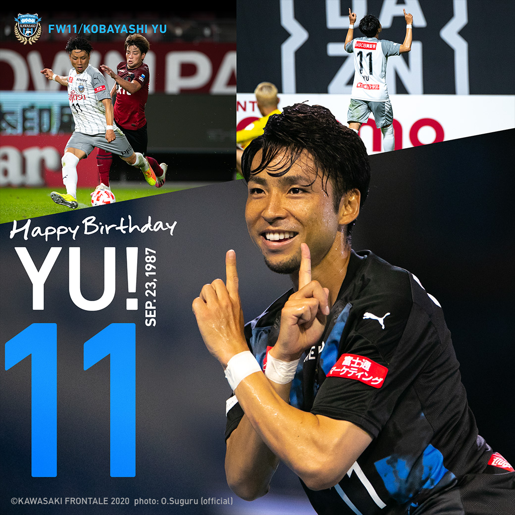 test ツイッターメディア - 本日、9月23日は小林悠選手の誕生日です。Happy Birthday! ユウ!! 【広報】 #frontale https://t.co/0dSkphTTes