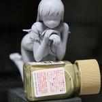 http://pbs.twimg.com/media/EhN7lpAU4AAS2Tj.jpg:thumb