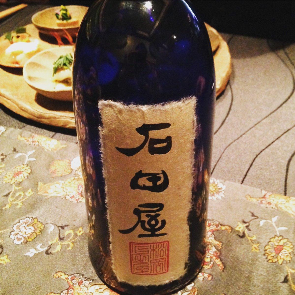 test ツイッターメディア - 「黒龍」は海外の方に大人気だと聞きました もう7年ぐらい前に龍吟で  ⭐️癖の強い日本酒バー🍶を開業しようと虎視眈眈  ⭐️ワインは忖度一切なしで厳選した少数精鋭軍団をボトルで楽しめます🍷(By the glassはなし)予定  #黒龍 #酒 #石田屋 #日本酒 https://t.co/fgenZpYhcQ