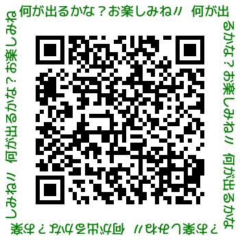 test ツイッターメディア - https://t.co/0qJmAtYVdl  七武海☀️  ♥️なに、これ。キララ顔が、耳が、体が、熱い…  ⛱️みさき(チャット名)  ✍ライフ jc1 パッド(マイトレンド)  ⚠️長岡市(たまに)
