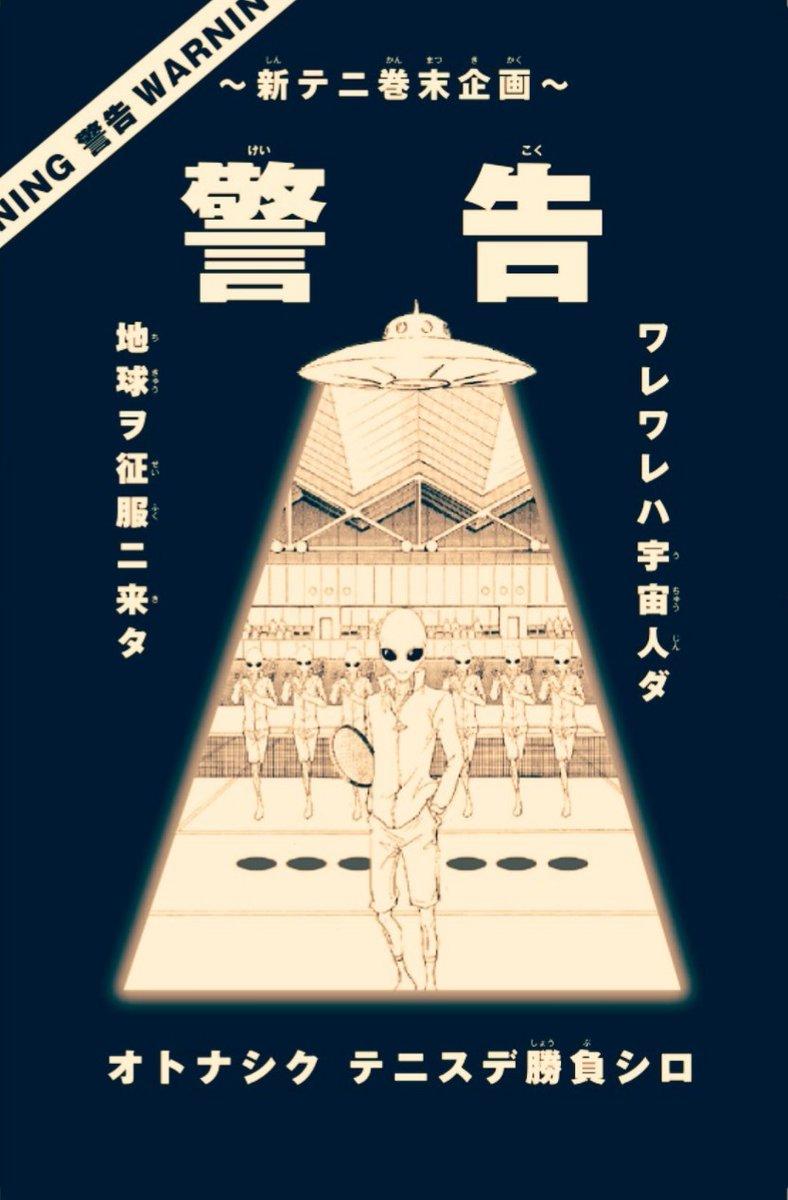 巻末 イナイレ ふざけ イナズマイレブン 一線に関連した画像-02
