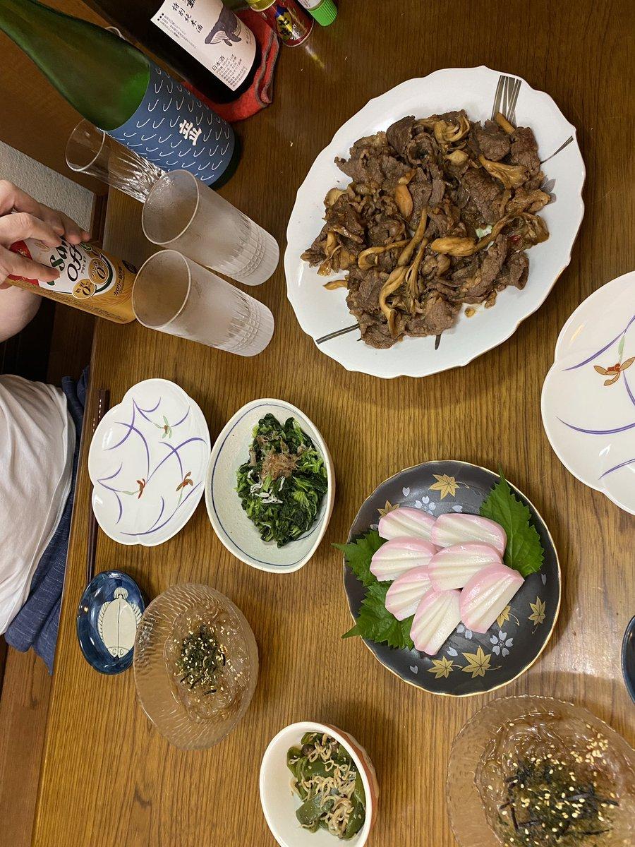 test ツイッターメディア - #晩酌 です。  牛バラ肉と舞茸のにんにく醤油焼き、ほうれん草のお浸し、板わさ、心太などでいただきます😋  #アサヒのoff🍺 日本酒  #立山 #酔鯨 ありがとう富山県、高知県😊  カンパーイ🍺🍻❣️ https://t.co/nXevigWcOS