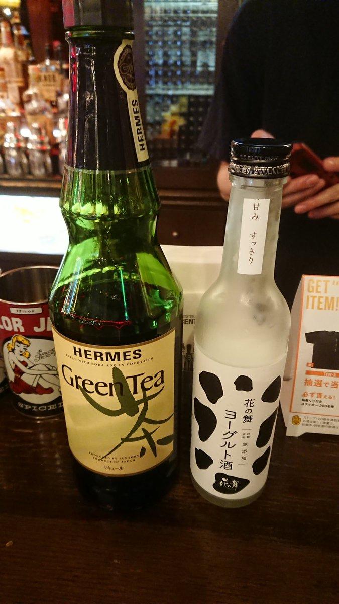 test ツイッターメディア - 先日浜松の花の舞酒造に行ってきました。 日本酒もヨーグルト酒も旨いっすねえ。 んでもって飲み屋に持ち込んでこれでカクテル作ってねっていう無茶ぶりがまた楽しいですね 笑 https://t.co/C6BphEUsts