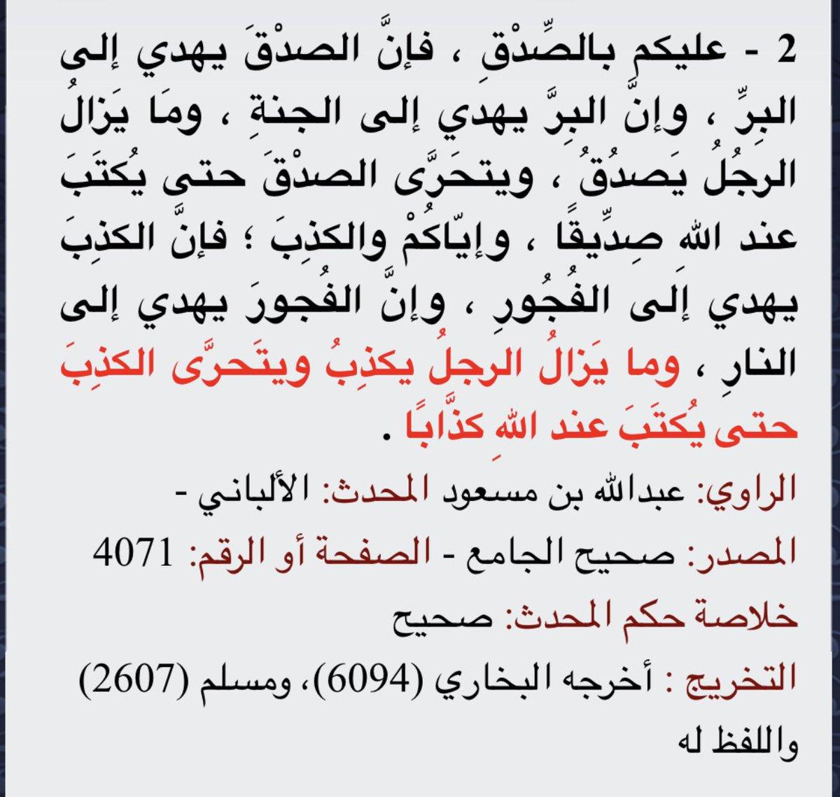 photo_1305015543288659968