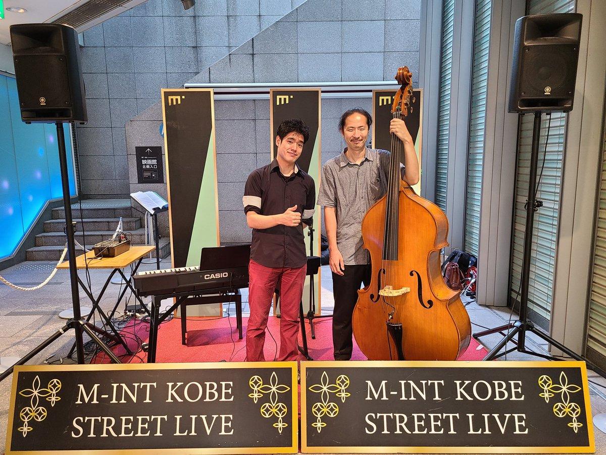test ツイッターメディア - 本日115回目となる『M-INT KOBE STREET LIVE』 終了いたしました♪︎   改めまして、出演は 『Walking Cedar』  ・杉浦 潤 Piano ・井上 歩 Contrabass  のお2人でした!   STAFF / ナガノ https://t.co/xfUoqIPY0K