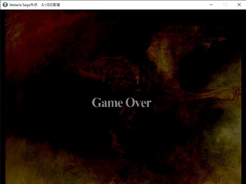 test ツイッターメディア - ヴェスタリアサーガ外伝 ルッカの英雄。第3章 古の勇者。「シスター・・守れなくて・・ごめん・・」。テルモが死んだ。ゲームオーバー。相手の装備がトマホークで反撃の存在を忘れて弓を使ってしまった。 https://t.co/1fTlcplB6U