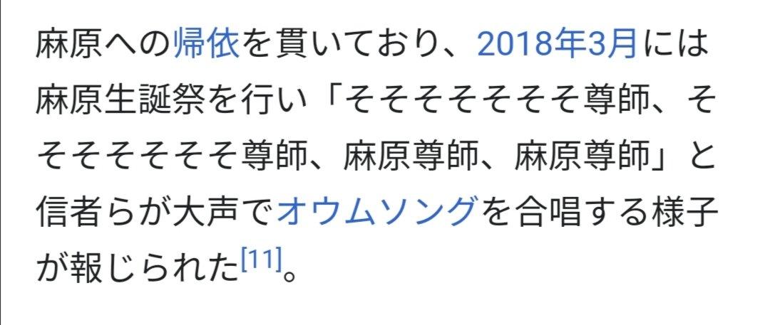 test ツイッターメディア - 山田らの集団のwikiインパクトつよい https://t.co/uWCW27kI1N