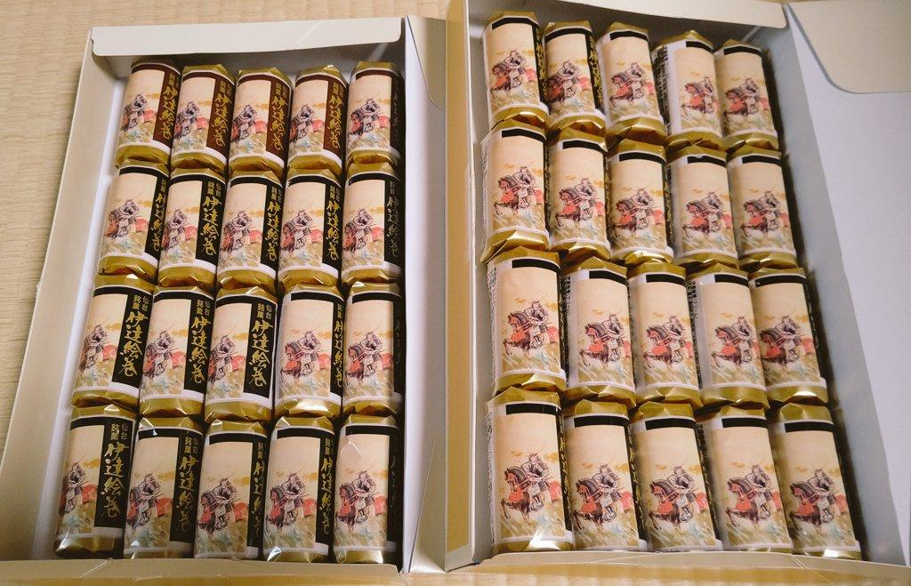 test ツイッターメディア - 約2時間半の仙台滞在でしたが、目的は伊達絵巻と生パイ 伊達絵巻、バラでクリーム35の餡5! https://t.co/TLiYXBIPGM