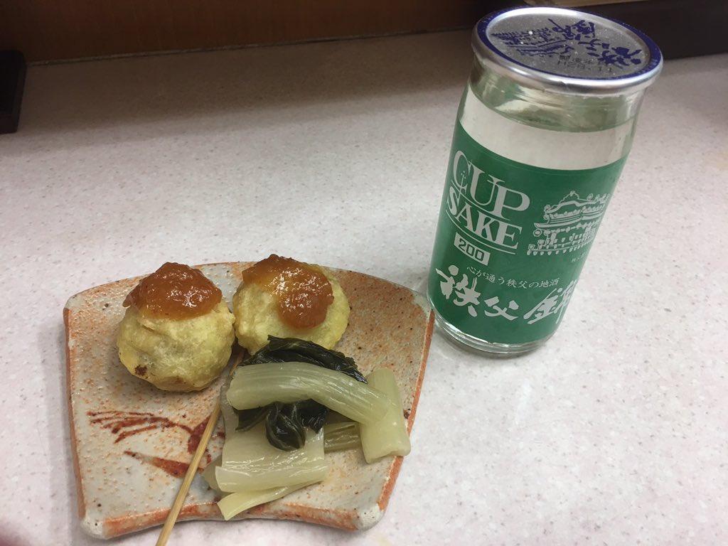 test ツイッターメディア - @bozu_108 秩父B級グルメ「みそポテト」と秩父名産「しゃくし菜」の漬け物をツマミながら秩父の地酒「秩父錦」を飲む。うめぇ! https://t.co/n2xXKeLW2k
